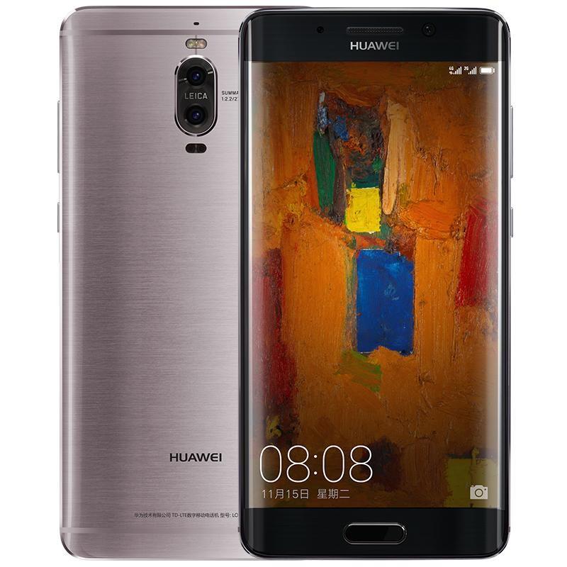Huawei Mate 9 Pro 128gb Grey