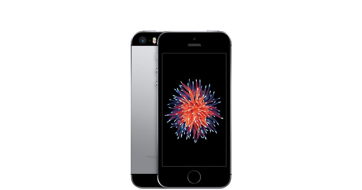 Apple iPhone SE 32GB Space grey (Skatloga modelis)
