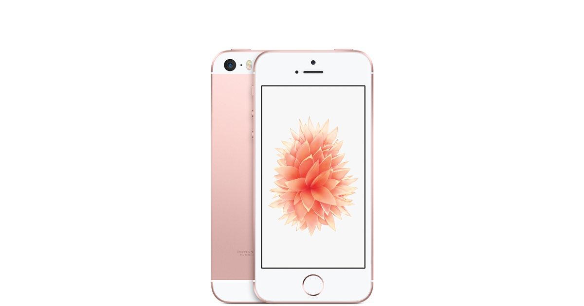 Apple iPhone SE 32GB Rose gold (Skatloga modelis)