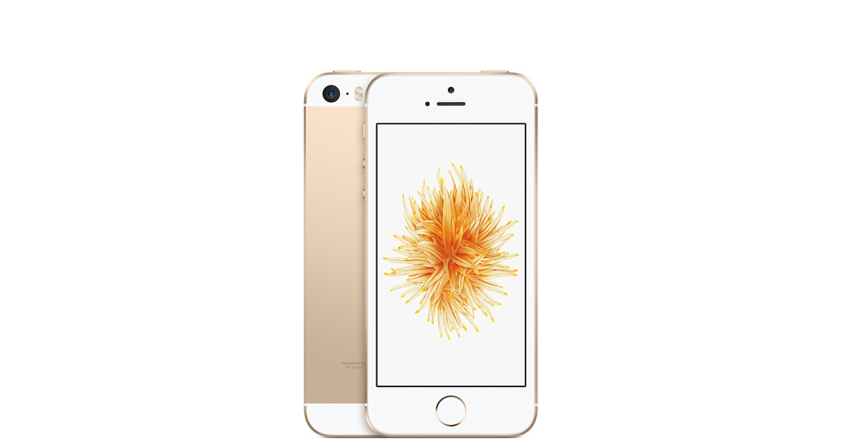 Apple iPhone SE 32GB Gold (Skatloga modelis)