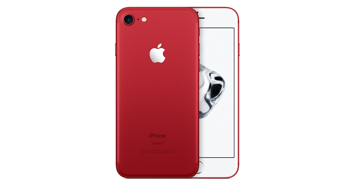 Apple iPhone 7 256Gb  Red (Skatloga modelis)