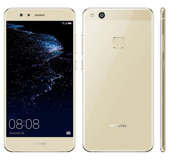 Huawei P10 Lite Dual LTE 32GB WAS-LX1 Gold