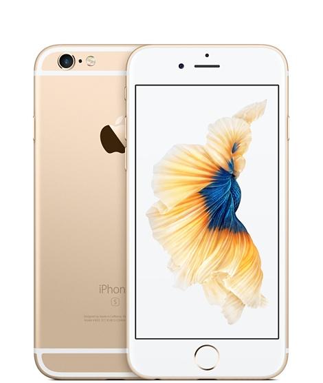 Apple iPhone 6S 32GB Gold (Skatloga modelis)